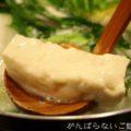 嬉野温泉名物の温泉湯豆腐☆カフェ「わらかど」で湯豆腐定食を食べてみた