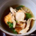 伏見蒲鉾【おじゃがまる】調理例のコンソメスープ簡単レシピを作ってみた