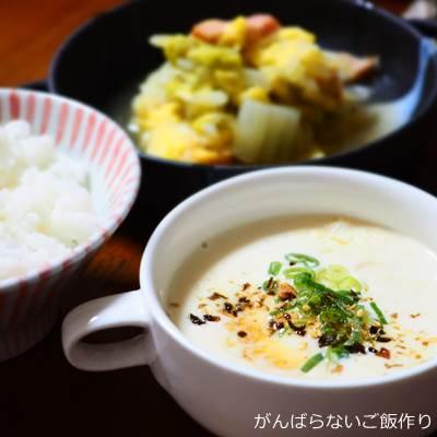 生湯葉のつくれる豆乳とうふ鍋の献立