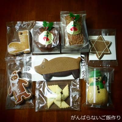 ベルン クリスマス菓子