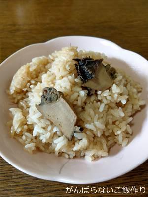 アワビの煮貝の炊き込みご飯