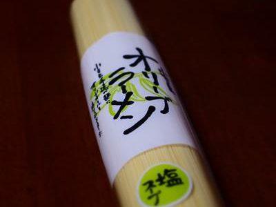 小豆島 オリーブラーメン 塩スープ