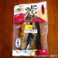 浜常食品【にしんうま煮】でニシン丼を作ってみた