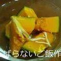 【カボチャとエノキの塩煮】簡単料理と献立