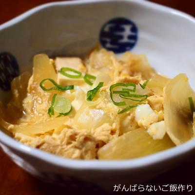 玉ねぎと豆腐の卵とじ