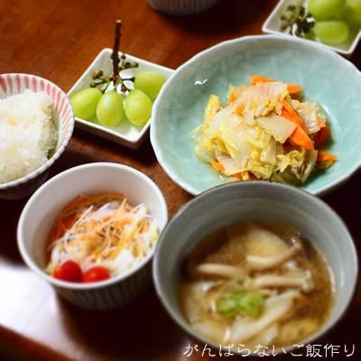 ツナと白菜の生姜煮の献立