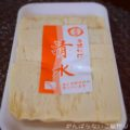 身延湯葉「武州屋の生湯葉」&保冷剤のおからで【おからナゲット】を作ってみた