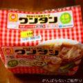 【マルちゃん トレーワンタン】の美味しい食べ方