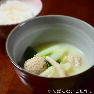 豆乳鍋とご飯