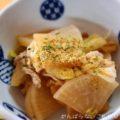 【キャベツと大根と豚肉の蒸煮】簡単料理と献立
