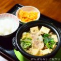 【シンプルなにんじんしりしり】【一人鍋】簡単料理と献立