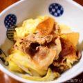 【キャベツと豚大根の煮物】簡単料理と献立