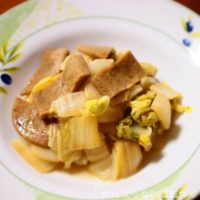 白菜と黒はんぺん炒め