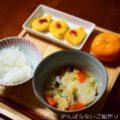 【白菜とツナの餅入りスープ】簡単料理と献立