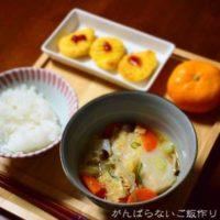 白菜とツナの餅入りスープの献立