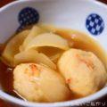 【桜えび団子と玉ねぎの煮物】簡単料理と献立