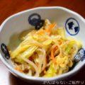 【ミックスもやしの卵とじ炒め】【サッポロ一番 みそラーメン 九州麦味噌】簡単料理と献立