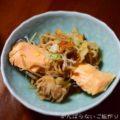 【鮭とミックスもやしの蒸し焼き】簡単料理と献立