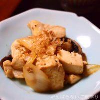 豆腐とネギとマッシュルームの炒め物