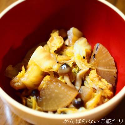 鶏と大根と白菜の煮物