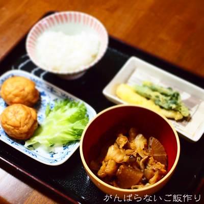 鶏と大根と白菜の煮物の献立