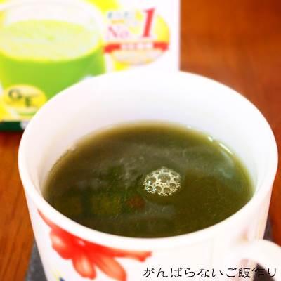 山本漢方 青汁