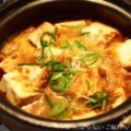 【豆腐の卵とじ】簡単料理と献立