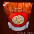 井上商店【鱧雑炊スープ】を食べてみた★親知らず抜歯後のグルメ食