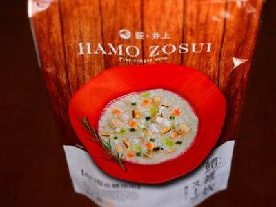 鱧雑炊スープ