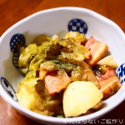 余り野菜とベーコンの蒸し煮