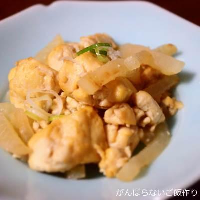 豆腐と大根の炒め煮