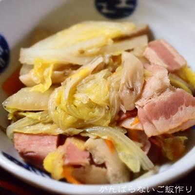 ベーコン・大根・カット野菜のコンソメ煮