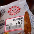 【マルシンハンバーグの野菜炒め】簡単料理と献立