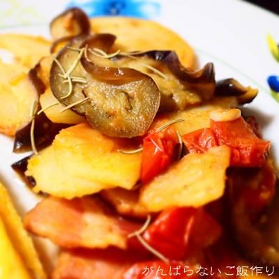 ジャガイモとナスとベーコンのトマト炒め煮