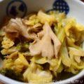 【キャベツと舞茸の蒸し煮】簡単料理と献立