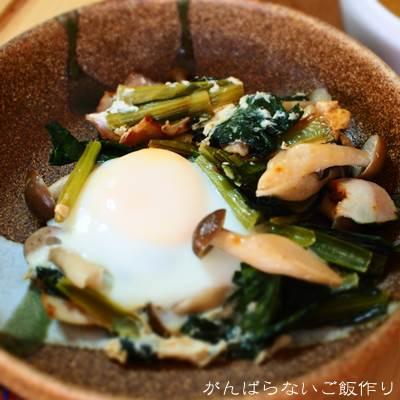 卵入り小松菜とベーコンとシメジの炒め物