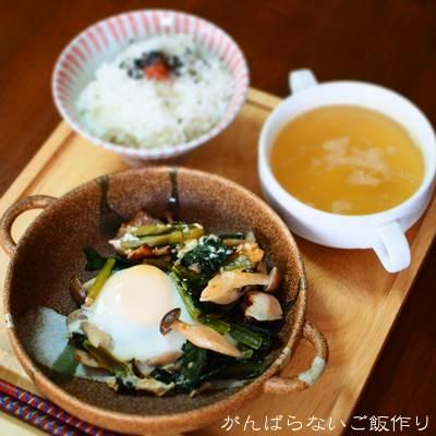 卵入り小松菜とベーコンとシメジの炒め物の献立