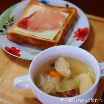 トーストと冷たいお酢煮