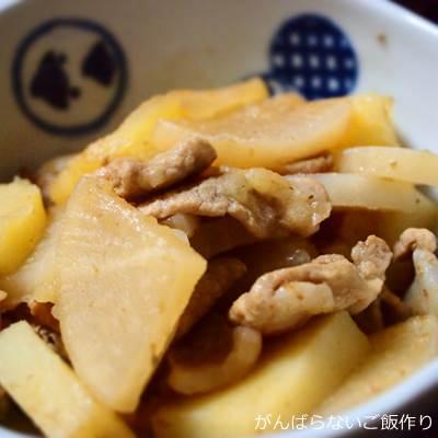 豚肉と大根とジャガイモのポン酢煮