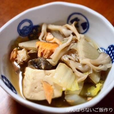 焼き鮭を利用した鍋