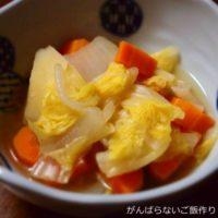 余り野菜のお酢煮