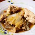 【舞茸と白菜の肉豆腐】簡単料理と献立