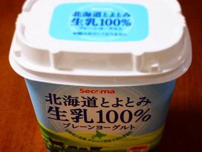 セコマ 北海道とよとみ生乳100%プレーンヨーグルト