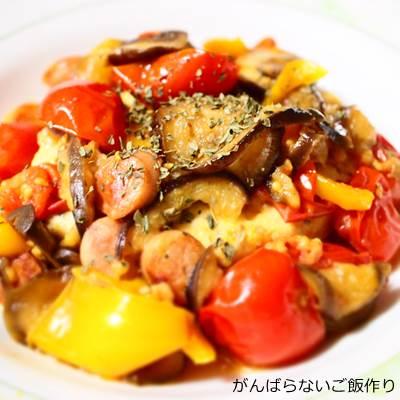 ラタトゥイユ風炒め煮