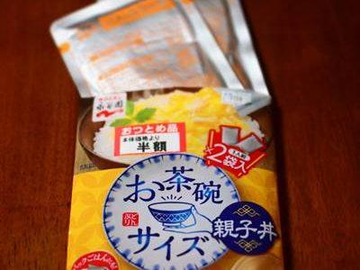 お茶碗サイズどんぶり 親子丼