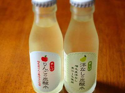 りんごの炭酸水と洋なしの炭酸水