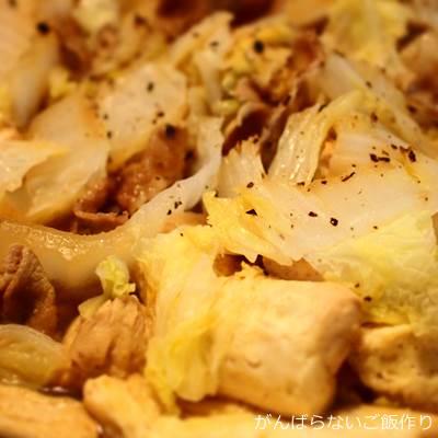 白菜と豆腐と豚肉のうま煮