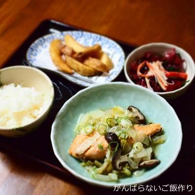塩鮭と野菜の蒸し焼きの献立