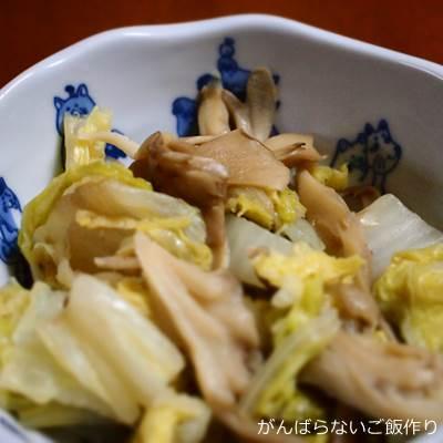 舞茸と白菜の中華炒め