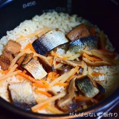 炊きあがったニシンの炊き込みご飯